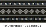 seamless vector striped pattern.... | Shutterstock .eps vector #716505571