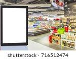 supermarket advertising  | Shutterstock . vector #716512474