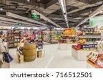 Small photo of Fuzzy supermarket background