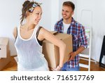 moving in together. new home ... | Shutterstock . vector #716517769