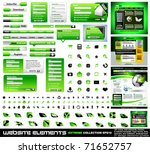 web design elements extreme... | Shutterstock .eps vector #71652757