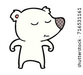 polar bear cartoon | Shutterstock .eps vector #716531161