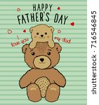happy father's day unique... | Shutterstock .eps vector #716546845