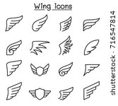 wing icon set in thin line style | Shutterstock .eps vector #716547814