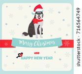 christmas or new year holiday... | Shutterstock .eps vector #716564749