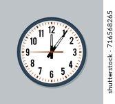 clock vector illustration   Shutterstock .eps vector #716568265