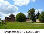 view of kolomna russia | Shutterstock . vector #716580184