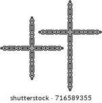 christian cross design vector... | Shutterstock .eps vector #716589355