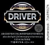 vector golden and silver logo... | Shutterstock .eps vector #716590174