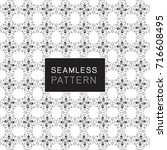 seamless pattern with floral... | Shutterstock .eps vector #716608495