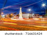 yogyakarta  indonesia   may 21... | Shutterstock . vector #716631424