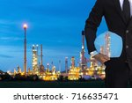 double exposure man survey oil... | Shutterstock . vector #716635471