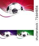 vector football backgrounds   Shutterstock .eps vector #71664856
