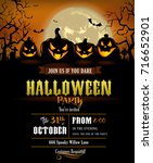 halloween party invitation with ... | Shutterstock .eps vector #716652901
