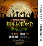 halloween party invitation or... | Shutterstock .eps vector #716676937