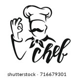 menu symbol with chef and hand. ... | Shutterstock .eps vector #716679301