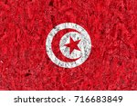 flag of tunisia | Shutterstock . vector #716683849