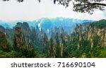 Tianzishan Mountain Panorama View Zhangjaijie - Fine Art prints