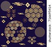 beautiful japanese seamless ... | Shutterstock .eps vector #716695414