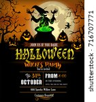 halloween party invitation with ... | Shutterstock .eps vector #716707771