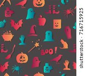 halloween flat vector icons... | Shutterstock .eps vector #716715925