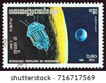 kampuchea   circa 1984  a stamp ... | Shutterstock . vector #716717569