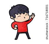 cartoon curious boy   Shutterstock .eps vector #716718001