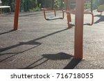 Playground Children Swing