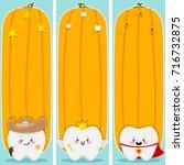 halloween banner set with teeth ... | Shutterstock .eps vector #716732875