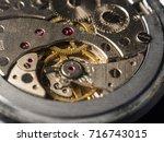 Small photo of clock mechanism, gear mechanism