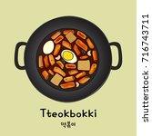 korean stir fried rice cakes... | Shutterstock .eps vector #716743711