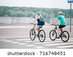 fitness  sport  people and... | Shutterstock . vector #716748451