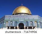 Dome Of The Rock  Jerusalem...