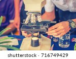 students are microscopic... | Shutterstock . vector #716749429