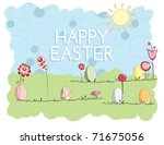 easter greeting card   small... | Shutterstock .eps vector #71675056