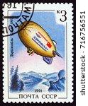 ussr   circa 1991  a stamp... | Shutterstock . vector #716756551