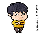 cartoon curious man   Shutterstock .eps vector #716759731