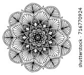 mandalas for coloring book....   Shutterstock .eps vector #716770924