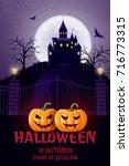 halloween hand drawn lettering  ... | Shutterstock .eps vector #716773315