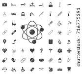 atom icon icon black icon on... | Shutterstock .eps vector #716775391