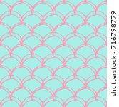 mermaid tail seamless pattern....   Shutterstock .eps vector #716798779