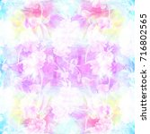 watercolor. flowers  leaves and ... | Shutterstock . vector #716802565