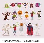 halloween set. dancing. zombie  ... | Shutterstock .eps vector #716803531
