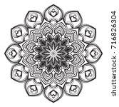 round flower mandala ornament.... | Shutterstock .eps vector #716826304