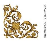 baroque vector of vintage... | Shutterstock .eps vector #716829961