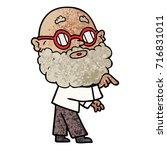cartoon curious man with beard...   Shutterstock .eps vector #716831011