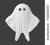 eps. ghost of halloween party... | Shutterstock .eps vector #716836057