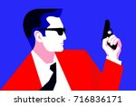 secret agent  spy  policeman ... | Shutterstock .eps vector #716836171