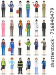 different people professions... | Shutterstock .eps vector #716840479