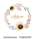 watercolor floral boho flower...   Shutterstock . vector #716841991